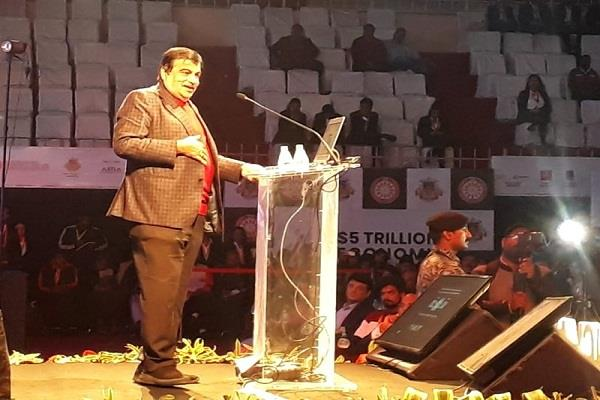 nitin gadkari said ima conclave  only small things make person big