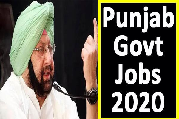 punjab govt to recruit 3 186 non teaching staffs in education department