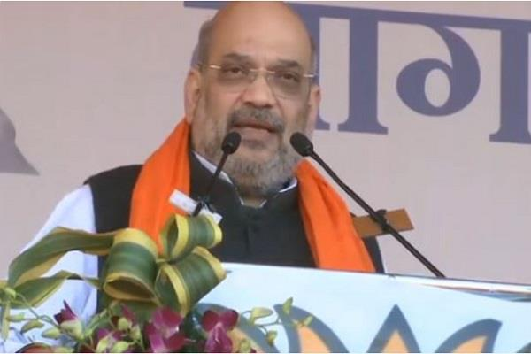 caa not provision snatch citizenship provision giving amit shah