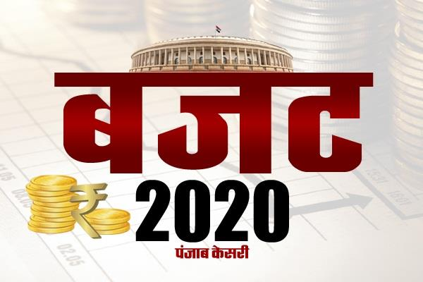 sitharaman will present budget 2020 tomorrow