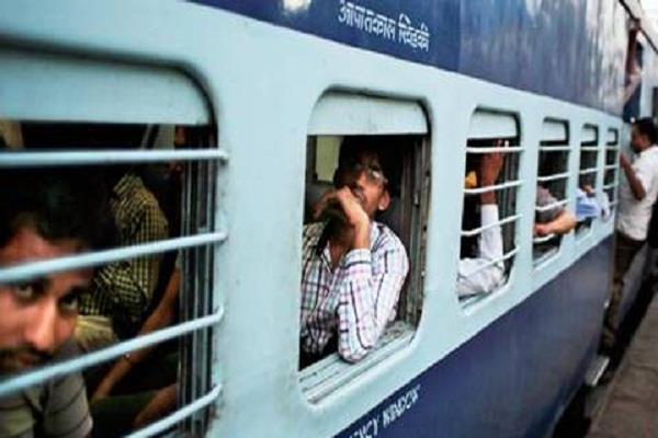 six months ban can be imposed on bad behavior in train