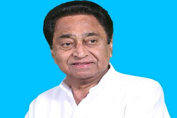 kamal nath government s gift to the upper castes on new year