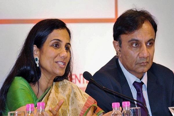 ed action on former icici bank ceo chanda kochhar