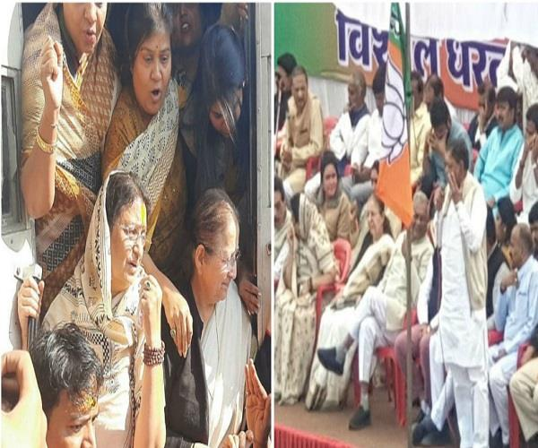police detain hundreds bjp leaders sumitra mahajan rakesh siege collectorate