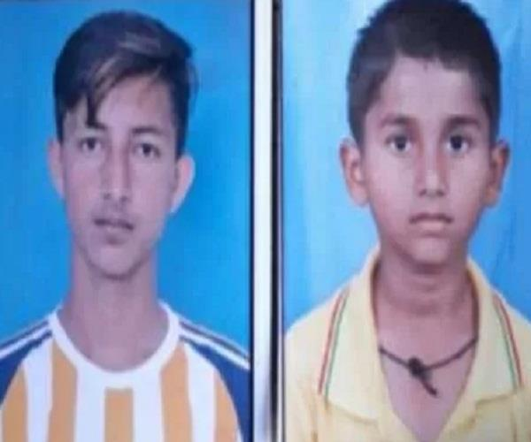 the body of another minor boy was also found