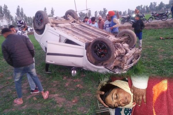 lover car overturned in the car forcibly overturned