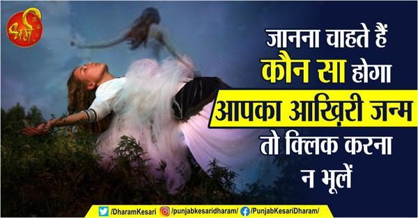 shrimad bhagwat geeta shaloka in hindi