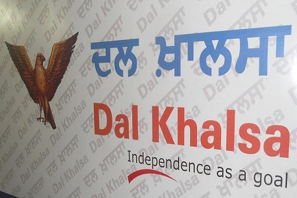 punjab bandh call for dal khalsa on 25 january