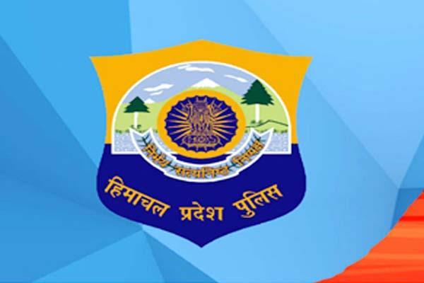 hpssc declared of police constable recruitment