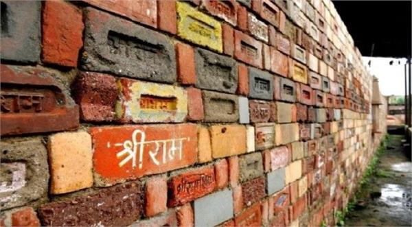 trust will be formed this month for ram temple in ayodhya