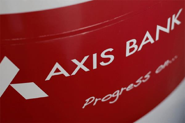 15 thousand employees of axis bank have left jobs in the last few months