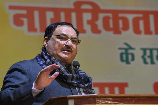 rahul has no knowledge about revised citizenship law nadda