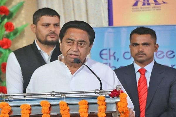 cm said chhindwara vijayvargiya decide himself whose leader bjp or mafia
