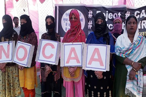 caa protest in damoh