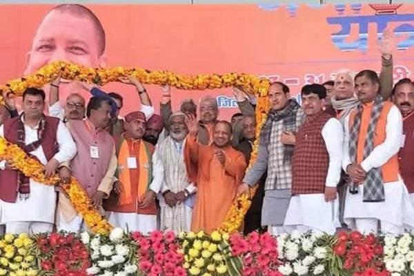 yogi says if the delhi government fulfills its responsibility yamuna