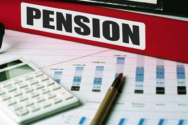 budget may increase the minimum amount of pension plan of provident fund