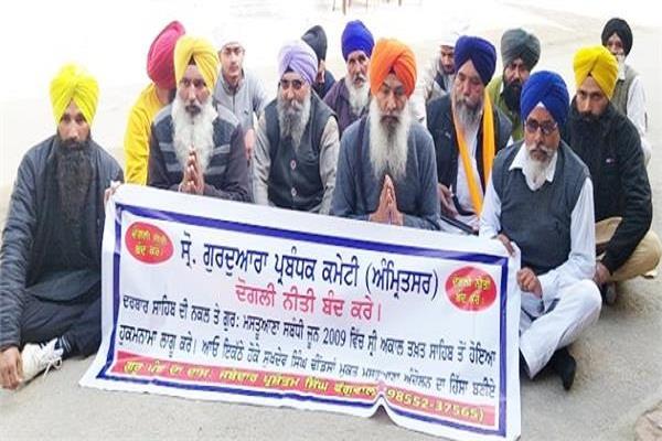 now the demand arises to free dhundasa from masutana sahib