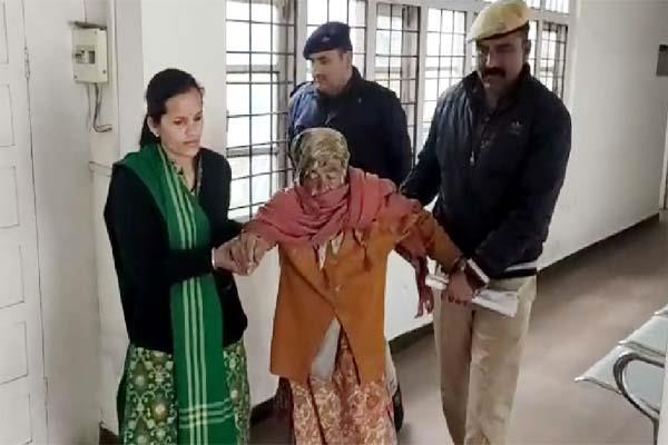 helpless elderly woman