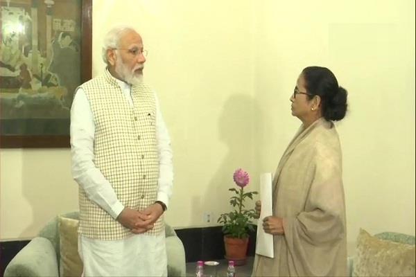 pm modi and mamta meet in kolkata talks on caa