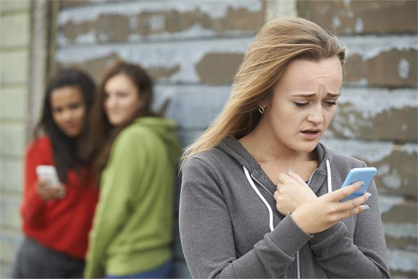 research cyber bullying can cause trauma and depression