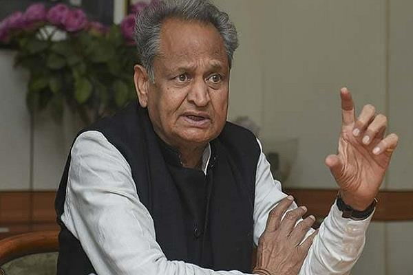 gehlot question to pm modi about