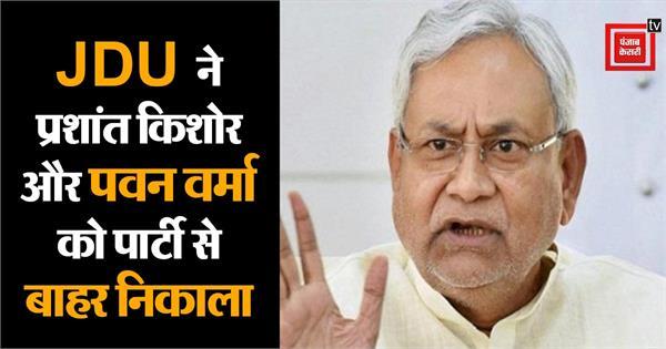 statement of prashant kishor