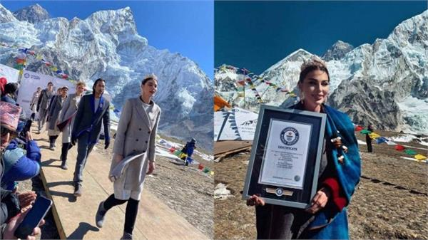 mount everest fashion runway sets world record