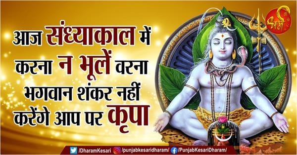 budh pardosha vrat jyotish upay in hindi