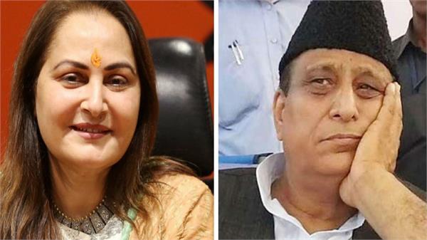 warrant issued to sp mp azam khan in case of jayaprada