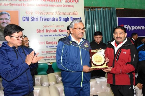 cm rawat launched the state masters badminton championship