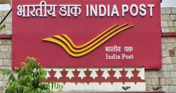 postal department will provide a lot of new services