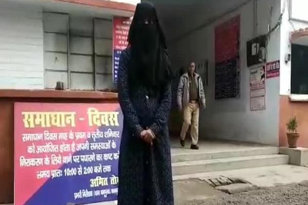 the divorce victim received a threat dewar said if the case