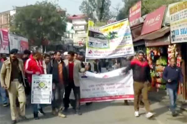 transport department employees held awareness rally