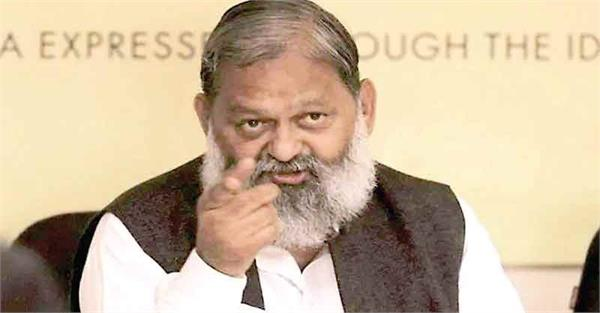 anil vij bluntly  cid should be with someone as long as home minister