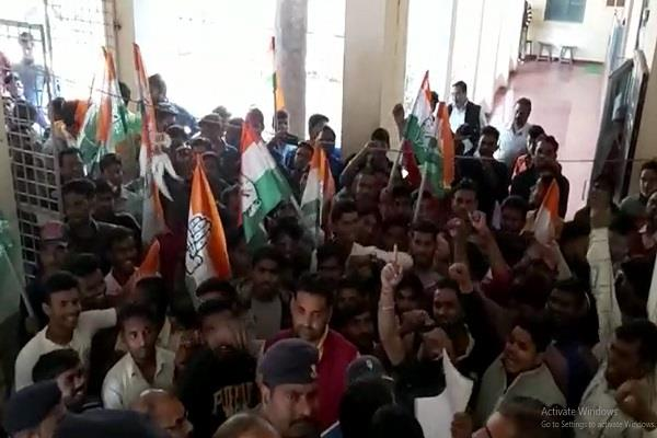 a tremendous uproar by the youth congress in the collectorate