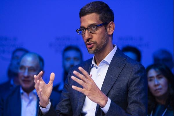 we can do better only when others do better with us sundar pichai