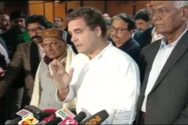 rahul said pm modi does not dare to stand in front of protesting students