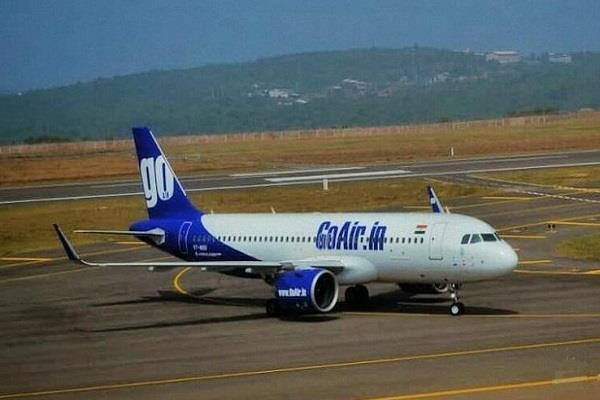 goair canceled some flights due to delays in aircraft engine supplies