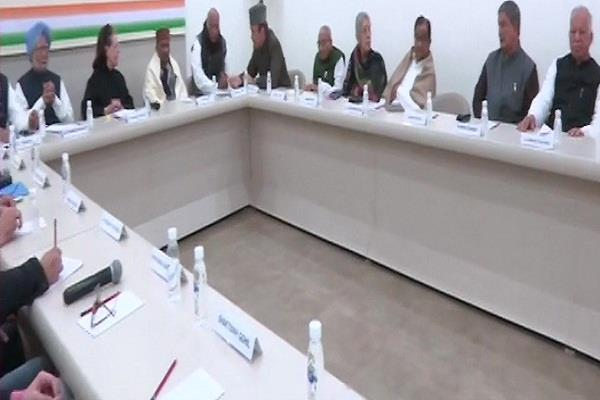 cwc meeting at congress headquarters discusses many issues including economic
