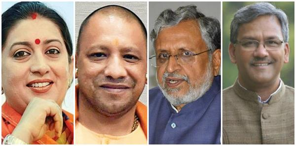 8 union ministers to join 5 day ganga yatra