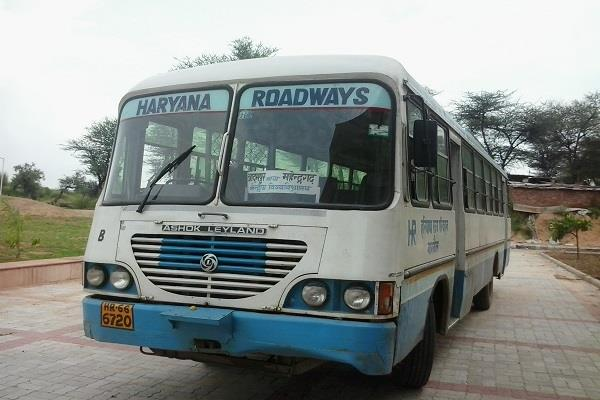 haryana government s gift to laborers free bus service started