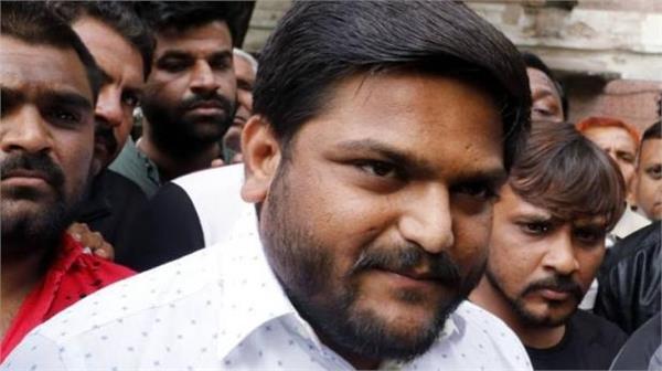 hardik patel arrested again soon after leaving jail