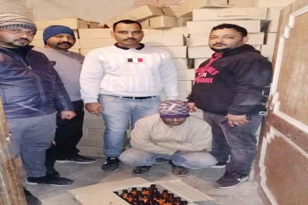 bilaspur house raid liquor recovered