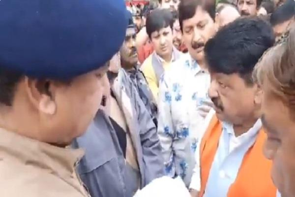 congress s kailash vijayvargi reversed said son balamaar father aggar
