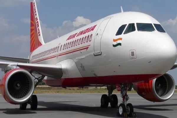 in air india passengers pounced on the pilot dgca took action