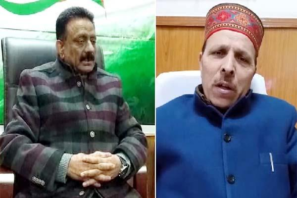 politics heats from mandi case congress raised this demand from the government