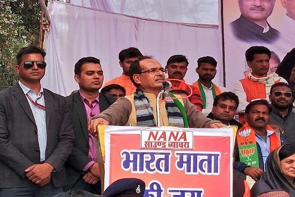 shivraj comparing congress leaders demons listen kamal nath burn lanka ashes