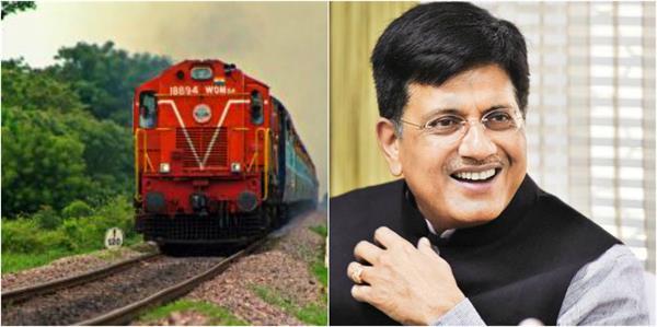 indian railway piyush goyal electricity brazil business forum minister