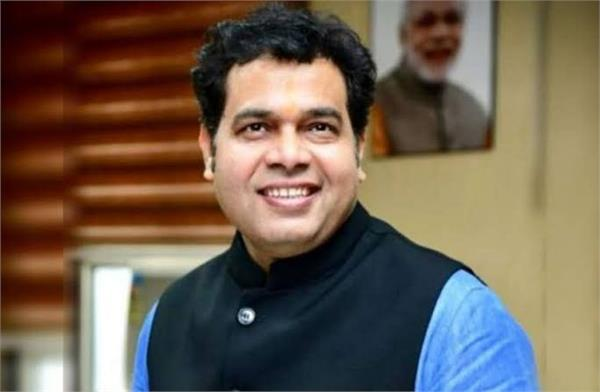 shrikant sharma says you can now pay the outstanding tubewell