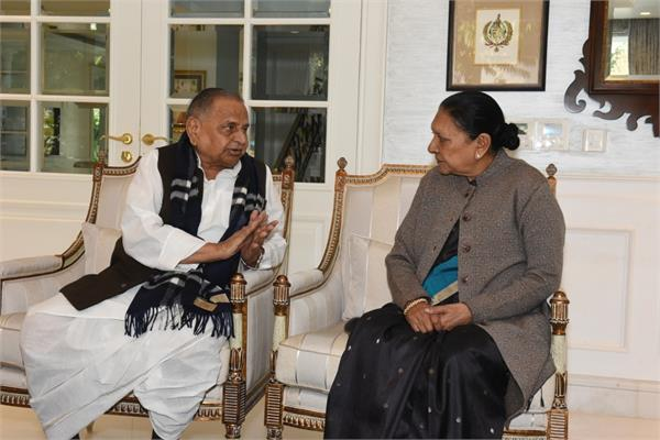 governor meets former chief minister mulayam singh yadav